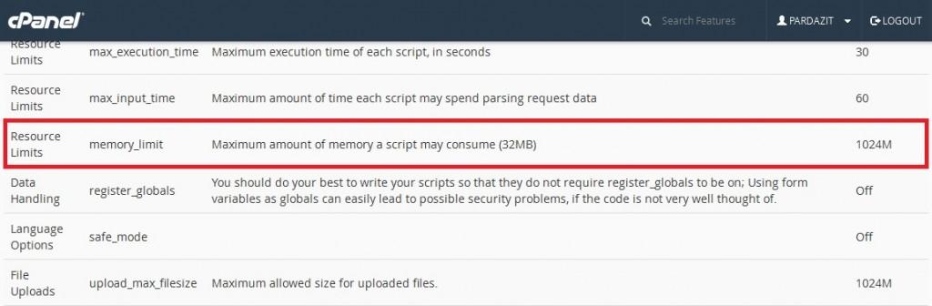 تنظیم PHP هاست برای وردپرس