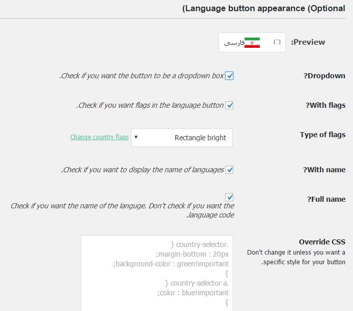 سایتی چند زبانه با افزونه Weglot Translate