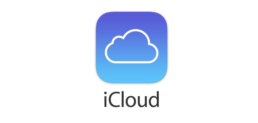 معرفی برترین برنامه های ارائه دهنده فضای ابری