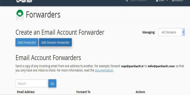 آموزش Forward ایمیل دامنه در کنترل پنل cPanel