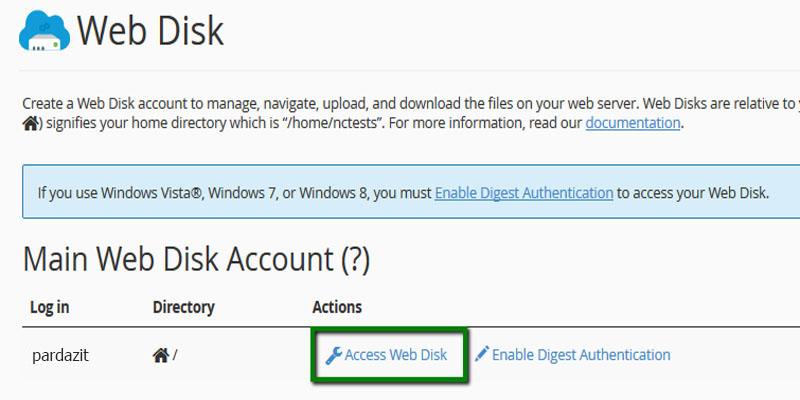 آموزش دسترسی و اتصال بهWeb Disk