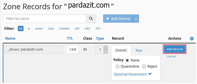 آموزش ایجاد رکورد DMARC در cPanel