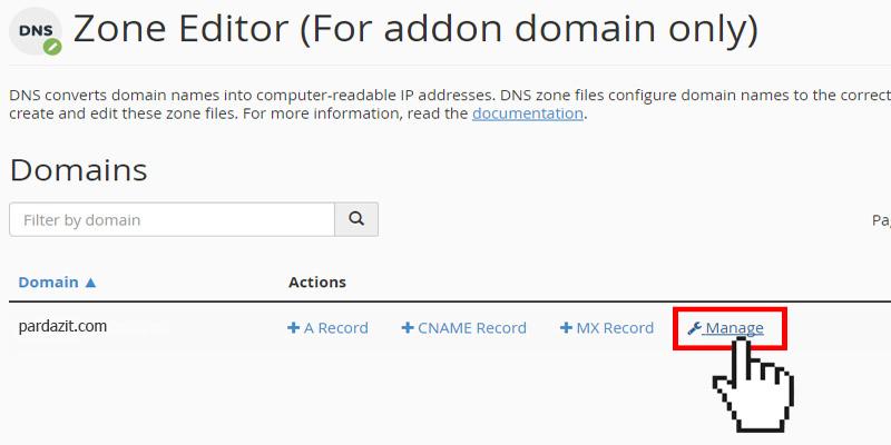آموزش تنظیم IP روی ساب دامین در cPanel