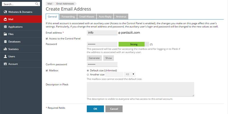 آموزش تغییر رمز اکانت ایمیل در پلسک