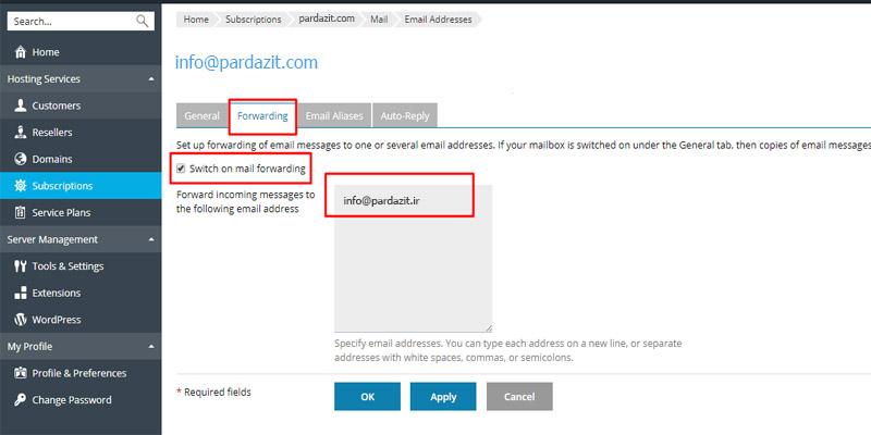 آموزش Forward ایمیل ها در پلسک