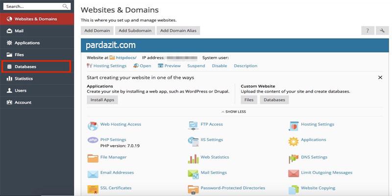 آموزش Restore دیتابیس MSSQL در پلسک