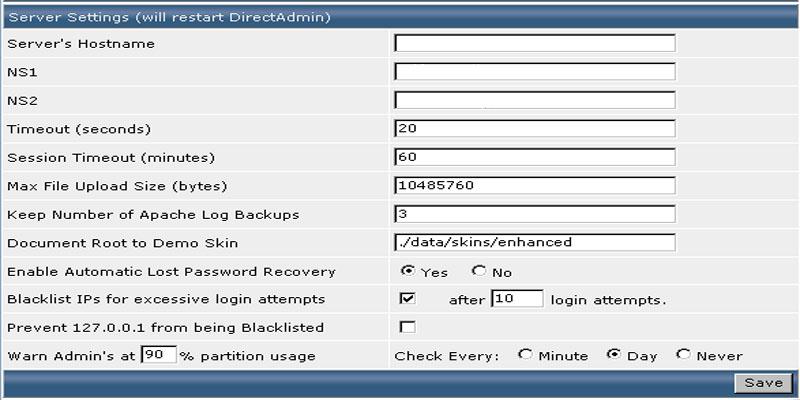 آموزش Server Settings دایرکت ادمین