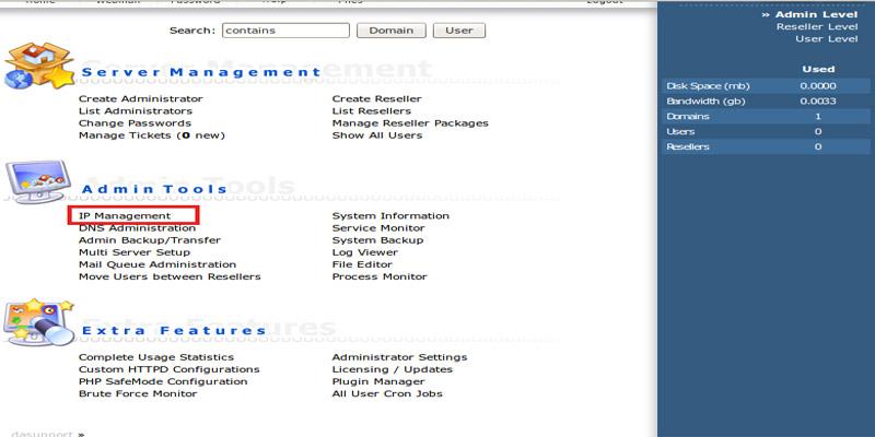 آموزش IP Management کنترل پنل دایرکت ادمین