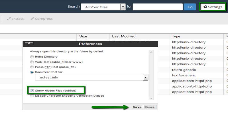 آموزش بازگردانی فایل های حذف شده در سی پنل